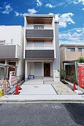 愛知県名古屋市西区枇杷島一丁目1305番1より分筆