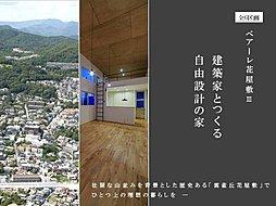 兵庫県川西市花屋敷2