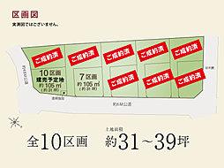 埼玉県新座市馬場1-4481-1、-2