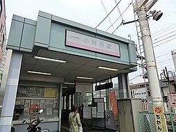 東京都墨田区文花1丁目