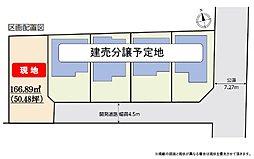 神奈川県平塚市田村5-5773-5