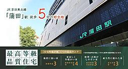 東京都大田区新蒲田1丁目3-7