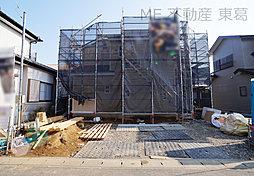 茨城県神栖市太田