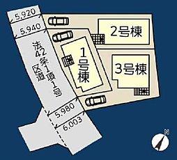 東京都練馬区土支田4-31-9