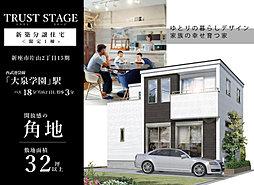 埼玉県新座市片山2-8-2