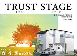 埼玉県新座市片山3-16-27