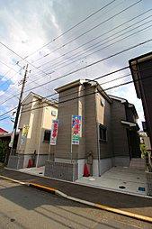 東京都稲城市平尾1丁目32-2