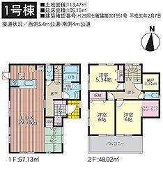 岡山県岡山市中区高屋184