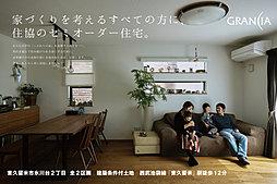 東京都東久留米市氷川台2-13-5