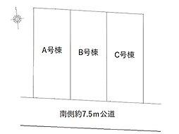 神奈川県横浜市鶴見区尻手3