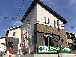 大阪府豊中市本町9-7-5-1