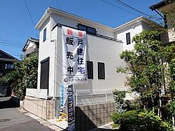 埼玉県さいたま市緑区道祖土1-12-2