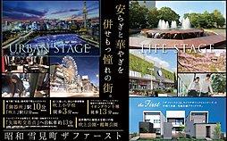 愛知県名古屋市昭和区雪見町1-9-2