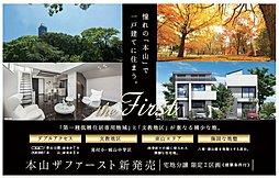 愛知県名古屋市千種区唐山町1-76-2、76-3