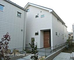 東京都小金井市緑町1-3-21
