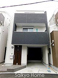 東京都調布市国領町5