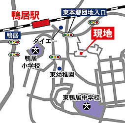神奈川県横浜市緑区鴨居2