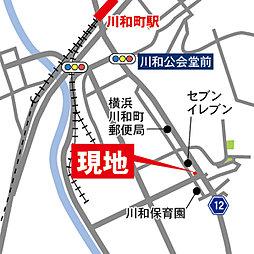 神奈川県横浜市都筑区川和町945-3