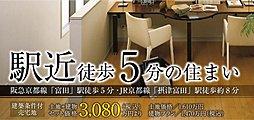 大阪府高槻市富田町2−8−2