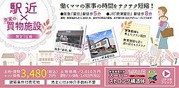 大阪府高槻市富田町4-8-10