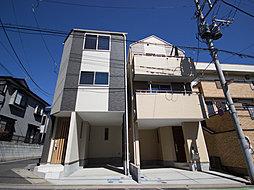 埼玉県さいたま市中央区下落合5 他