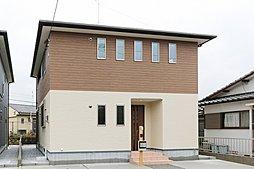 福岡県飯塚市下三緒35-641