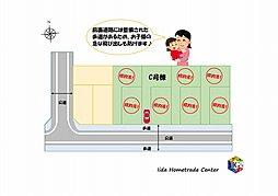 東京都板橋区高島平9-12