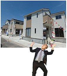 新潟県新潟市東区河渡本町巳333-2の一部