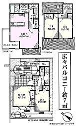 神奈川県川崎市宮前区平3-24
