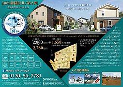 神奈川県横浜市港北区小机町1667-1他