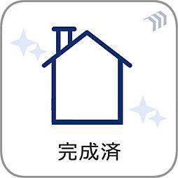 東京都杉並区上井草1