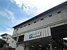 周辺,2LDK,面積50m2,賃料9.0万円,JR京浜東北・根岸線 南浦和駅 徒歩4分,,埼玉県さいたま市南区南浦和2丁目