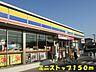 周辺,2LDK,面積67.07m2,賃料6.7万円,JR東北本線 石橋駅 バス9分 上町下車 徒歩1分,,栃木県下野市下古山