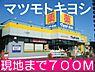周辺,2LDK,面積57.08m2,賃料7.1万円,JR常磐線 赤塚駅 徒歩10分,,茨城県水戸市河和田2丁目