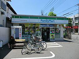 八王子駅 8.6万円