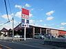 周辺,2SLDK,面積52m2,賃料8.8万円,JR埼京線 武蔵浦和駅 徒歩10分,,埼玉県さいたま市南区白幡6丁目