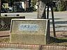 周辺,2DK,面積46.5m2,賃料5.0万円,JR埼京線 北戸田駅 徒歩13分,,埼玉県さいたま市南区辻7丁目