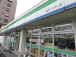 東京メトロ千代田線 北綾瀬駅 徒歩9分