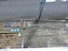 駐車場,3DK,面積64.35m2,賃料8.5万円,小田急小田原線 鶴川駅 バス6分 龍水塔前下車 徒歩3分,,東京都町田市真光寺3丁目