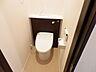 トイレ,2LDK,面積49.55m2,賃料7.6万円,JR八高線 北八王子駅 徒歩22分,,東京都八王子市大谷町