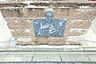 その他,1LDK,面積41.53m2,賃料7.9万円,名鉄瀬戸線 矢田駅 徒歩5分,名古屋市営名城線 ナゴヤドーム前矢田駅 徒歩9分,愛知県名古屋市東区大幸3丁目