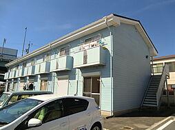 塩浜駅 2.8万円