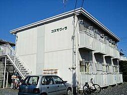 大田郷駅 2.9万円