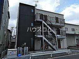 JR南武線 宿河原駅 徒歩10分の賃貸アパート