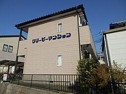 倉賀野駅 2.8万円