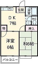 東大宮駅 3.9万円