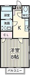 伊奈中央駅 4.2万円