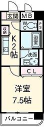 岩倉駅 5.0万円