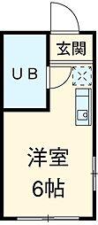 ホワイトウイング連光寺3