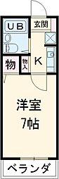 長森駅 1.9万円